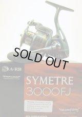 シマノ SHIMANO SYMETRE SY3000FJ