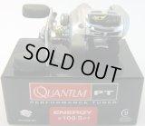 QUANTUM クァンタム ENERGY E100SPT
