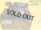 ABU GARCIA AMBSX5600 2014年度最新モデル