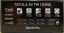 画像3: ダイワ DAIWA TATULA SV TW 103HS(TASV103HS)2017年最新モデル