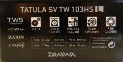 画像3: ダイワ DAIWA TATULA SV TW 103HSL(TASV103HSL)2017年最新モデル