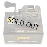 Lew's Super Duty Wide SDW2SH